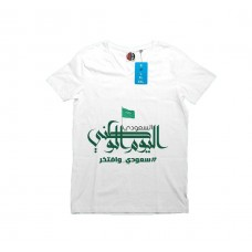 National Day T-Shirt V.2