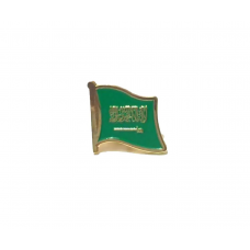 Saudi Arabia Flag Pin
