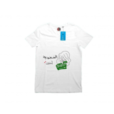 National Day T-Shirt